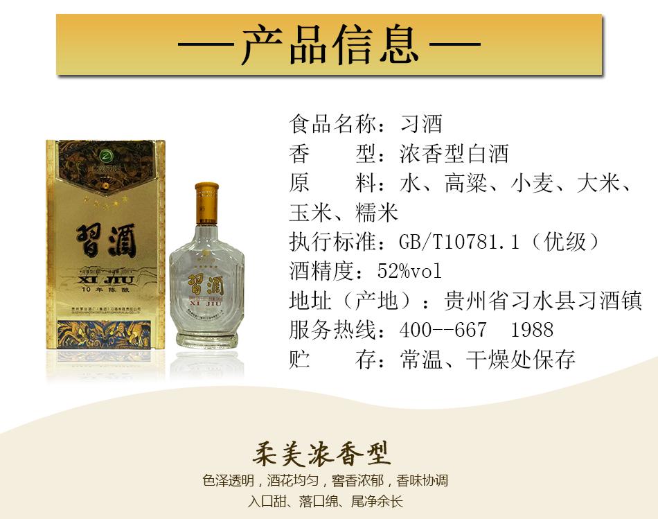 1習酒_01.jpg