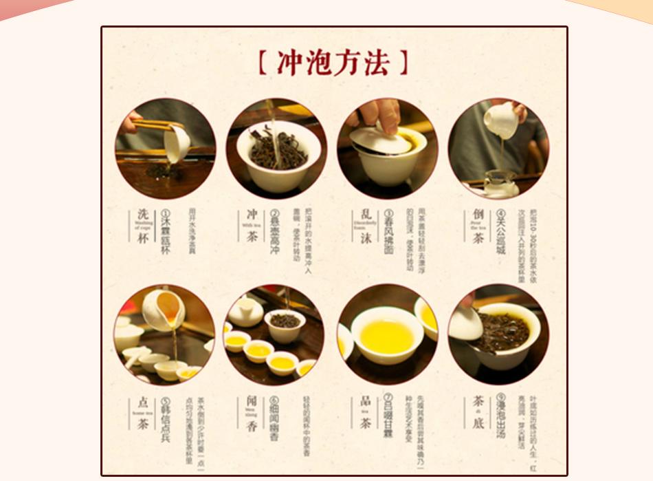 紅茶詳情頁_10.jpg