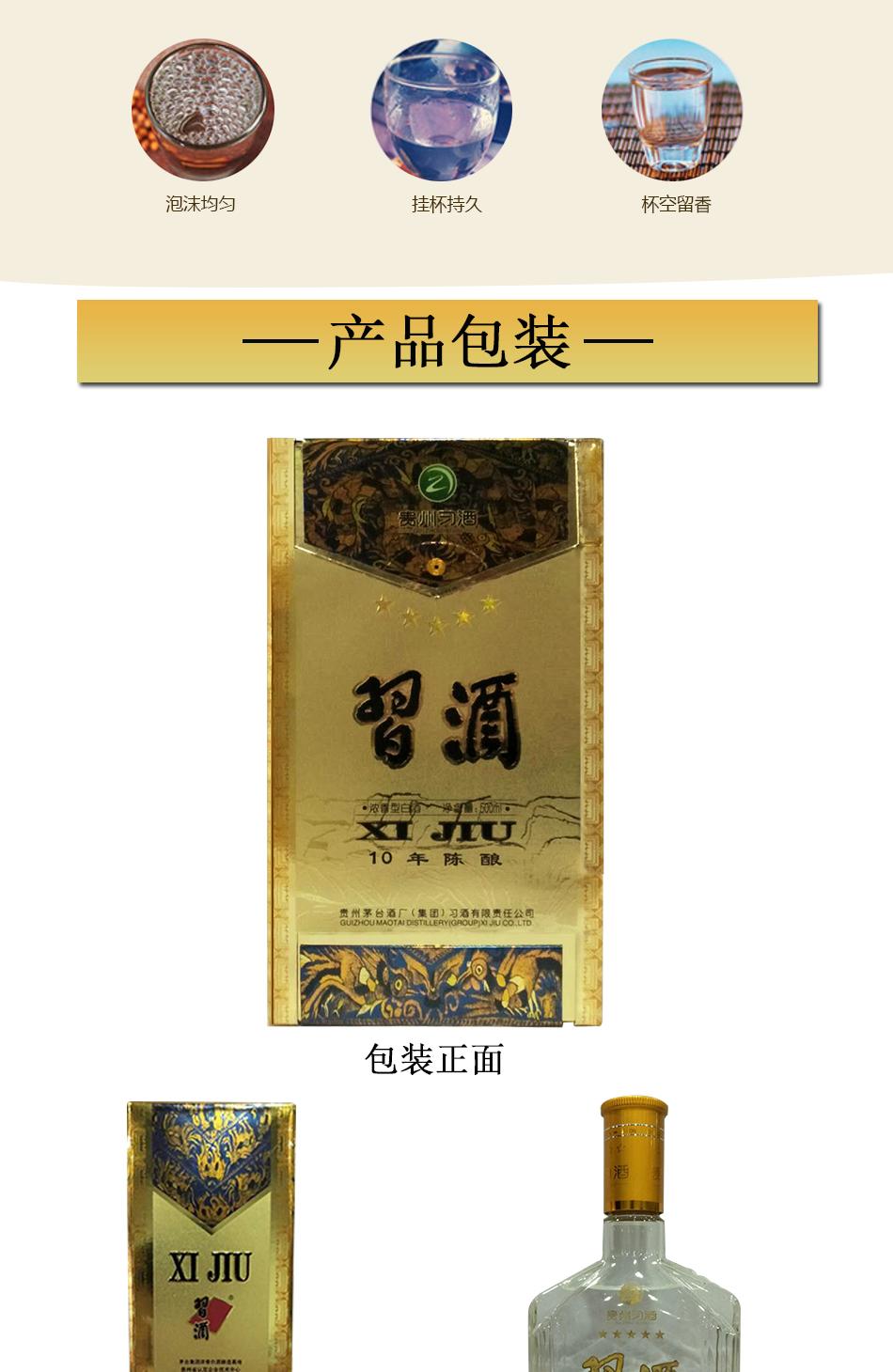 1習酒_02.jpg