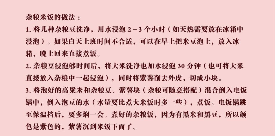 紅高粱詳情頁_13.jpg